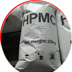 HYDROXYPROPYL METHY CELLULOSE HPMC